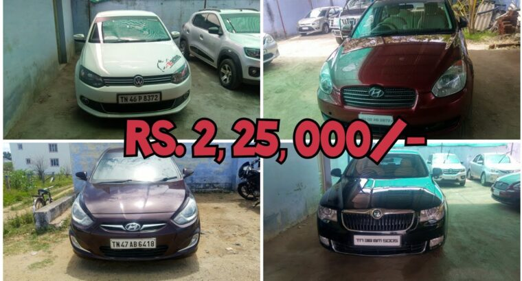 Shopping for A Second Hand Automobiles At Low costs / Used Automobiles gross sales In Tamilnadu