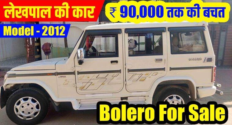Name – 8873036868 | Mahindra Bolero Automotive for Sale – Second hand Mahindra Bolero Below 2 Lakh