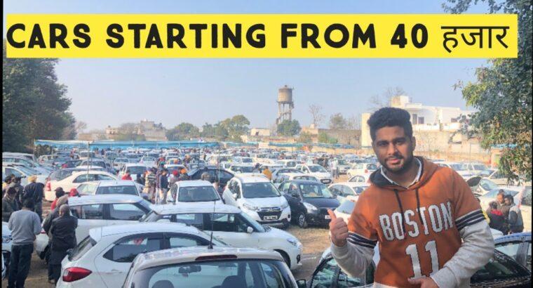 Automotive Bazaar Ludhiana || Used automobiles on the market || Swift, Innova, i20, Alto, Breeza || Least expensive Automobiles.