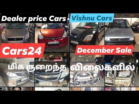 Vehicles24 December 12 months finish sale| automobiles24 inventory clearance sale| vishnu automobiles gobichettipalayam
