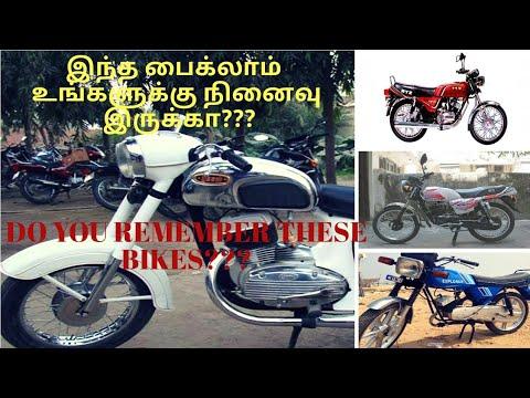 Do you bear in mind these Bikes? | Rajdoot | Yezdi | Forgotten bikes of India | CutShots