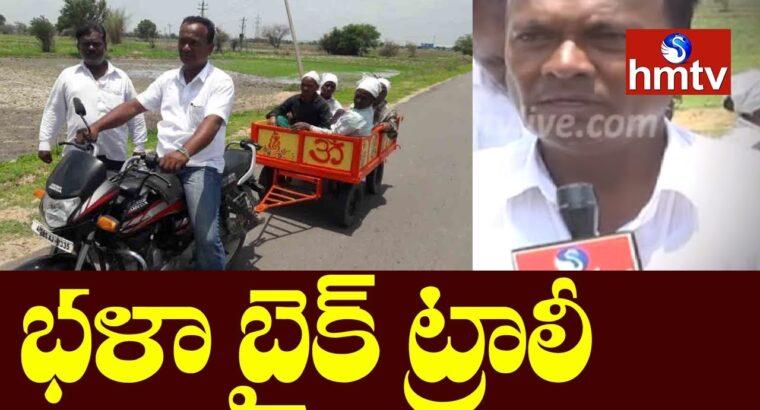 Farmer Invents Bike Trolley for Transportation | hmtv