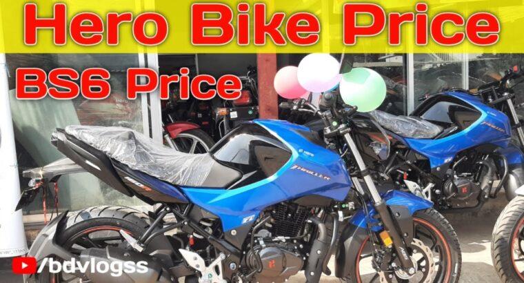 Hero Bikes Worth In Bangladesh 2020 😱 All Hero Bike Replace Worth In BD 🔥BD VLOGS 🔥🔥