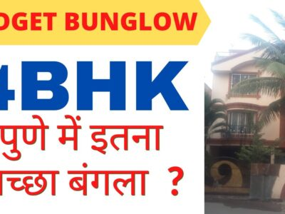 Impartial home on the market | Bungalow For Sale in Pune | Pune Actual Property | Pune Metro
