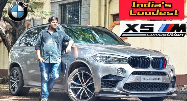 India's Loudest BMW X5M Evaluation In Tamil 🚀| Mods Price four Lakhs 🤯| Lamborghini Urus Vs BMW X5M 🔥