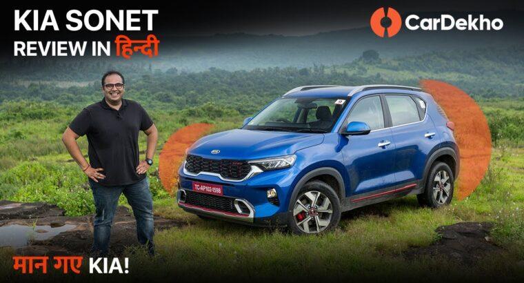 Kia Sonet 2020 Evaluate In Hindi | वाह भाई वाह! | CarDekho.com