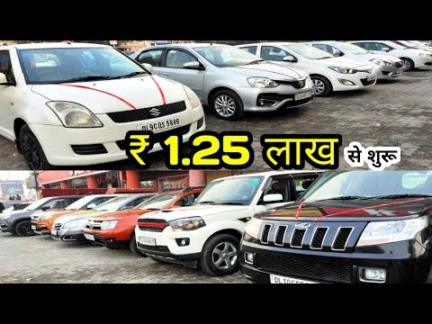 Combine section second hand automotive on the market, used vehicles on the market, used vehicles in delhi, Experience with new india