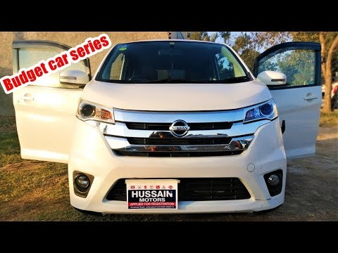 Nissan Dayz Freeway Star Assessment  Value & Specs  Funds automotive collection