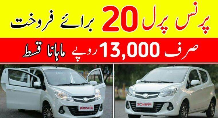 Prince Pearl 2020 For Sale on Installment | New Automotive Zero Situation, 1st Proprietor Evaluate