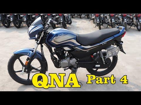 QNA Part4 जो आपने Fashionable Bike In India Below 1 Lakh 2020 High 5 Fashionable Mileage Bike इस विडियो मे