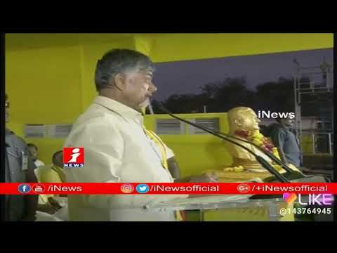 Wealthy CM in India.. announcesing his PROPERTY in entrance of public…