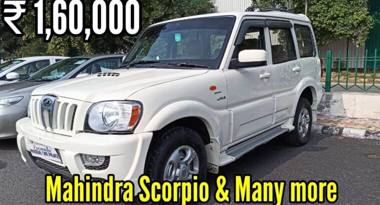 Second hand Scorpio and different Used Automobile ₹1.60 lakh Onwards l Delhi Used Automobile Market l NewToExplore