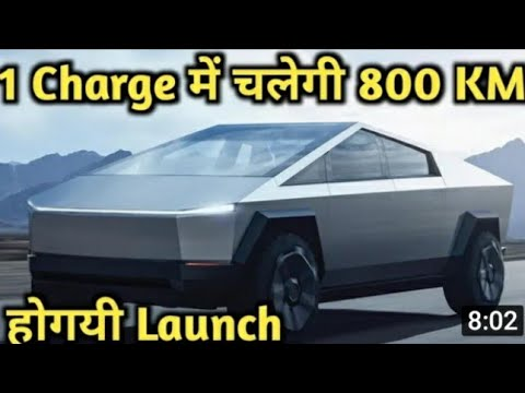 Tesla india plans | TESLA in India | TESLA worth in India | Electrical autos evaluation