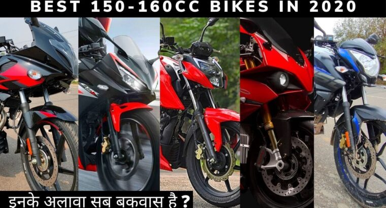 High 5 Finest 150cc to 160cc Bikes Beneath 1 lakhs To 1.80 lakhs Rs In India 2020 || Finest Bs6 Bike ?