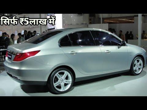 Prime 5 Upcoming Sedan Automobiles in India 2020 || Gaadi Gyann