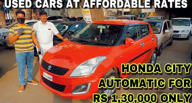 USED CARS FOR SALE IN CHENNAI AT LOW PRICES | Low Price range | Used Vehicles In TamilNadu | SecondHand Vehicles