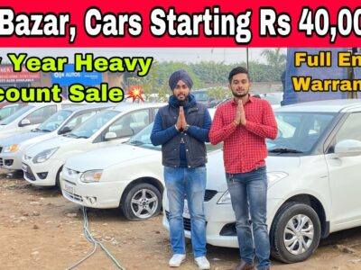 Used Vehicles Greatest Costs In Chandigarh | Combine Phase Second Hand Automotive | Used Vehicles Market In Chandigarh |