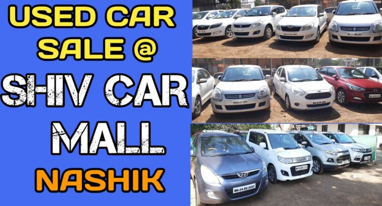 Used Second Hand Automobiles Sale Shiv Automobile Mall | Outdated Automobile Bazar | Second Automobile Bazar Mumbai | Vbs Good Life