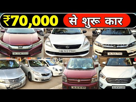 Used vehicles Ranging from Rs 70,000, Second hand vehicles on the market, combine phase used vehicles,Ridewithnewindia
