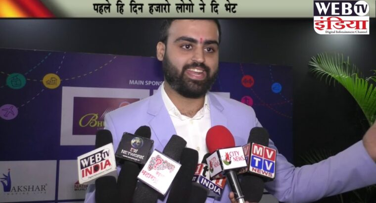 Net Television India:- BANM Mega Property Expo First day.