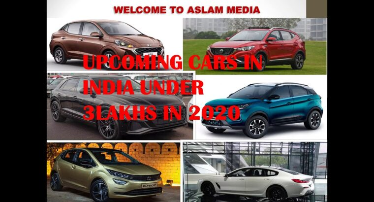 upcoming vehicles at under Three lakhs in India 2020