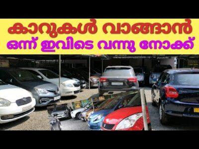 ന്യൂ yr ഓഫർ used കാറുകൾ | low finances used vehicles | low value used vehicles | kerala used vehicles |