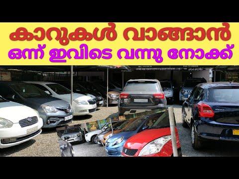ന്യൂ yr ഓഫർ used കാറുകൾ   low finances used vehicles   low value used vehicles   kerala used vehicles  