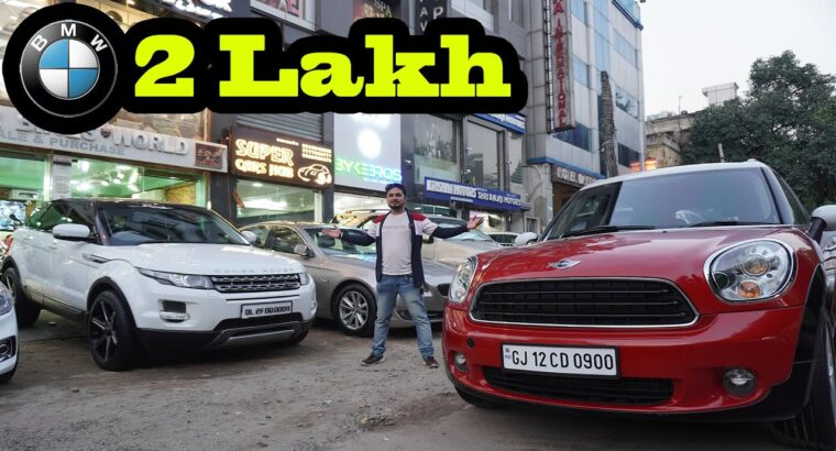 2 Lakh  में BMW    Tremendous Automobile World    Luxurious Vehicles    Vary Rover  Mini Cooper BMW    Flying automotive