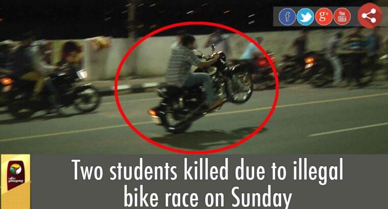 2 College students Died in Unlawful Bike Race in Chennai | VISUALS