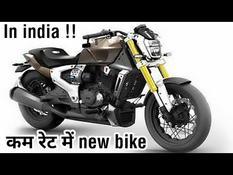 2019 upcoming bikes in india | TVS Zeppelin Cruiser worth,launch date | city hill