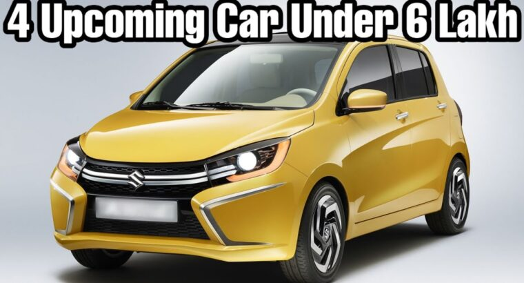 four Upcoming Automobiles Underneath 6 Lakh in 2020 🔥🔥
