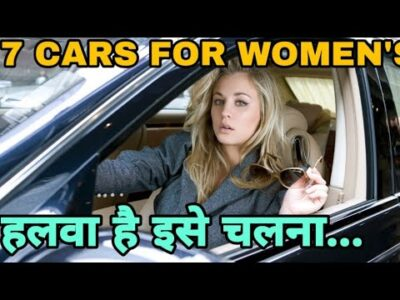7 BEST CARS FOR WOMEN'S IN INDIA 2020   AMT CARS   UPCOMING CARS   PRICE, FEATURES, SPECS 🔥🔥