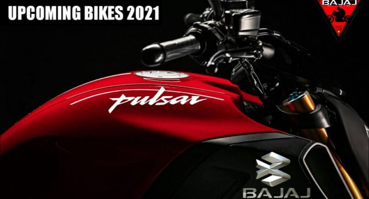ALL-NEW Upcoming BAJAJ Bikes In India 2021-22 || 2021 Bajaj Upcoming Prime 5 bikes || Rashgear