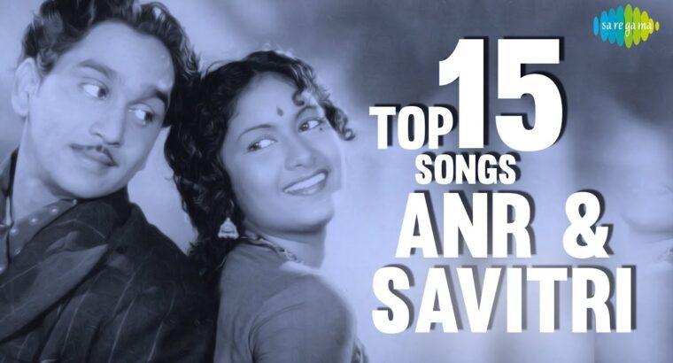 Akkineni Nageswara Rao & Savitri -Prime 15 Songs   Ghantasala, P.Susheela, Samudrala   Telugu Jukebox