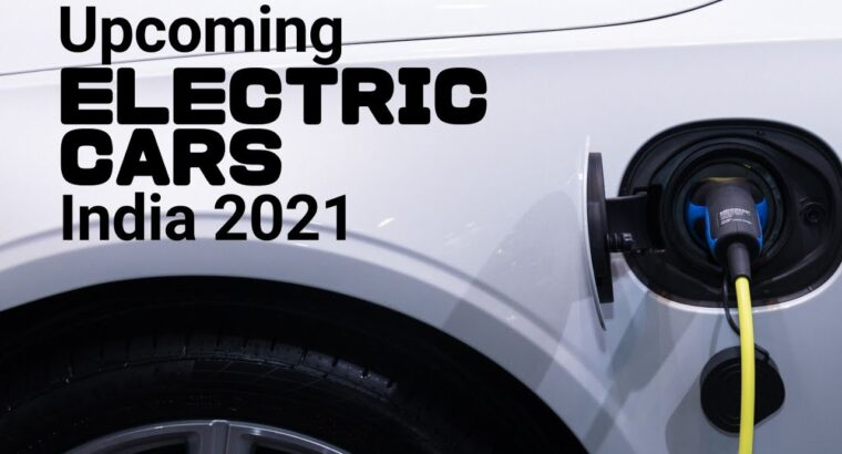 All Upcoming Electrical Vehicles India 2021 || Inexpensive Electrical Vehicles || The way forward for Inexperienced India