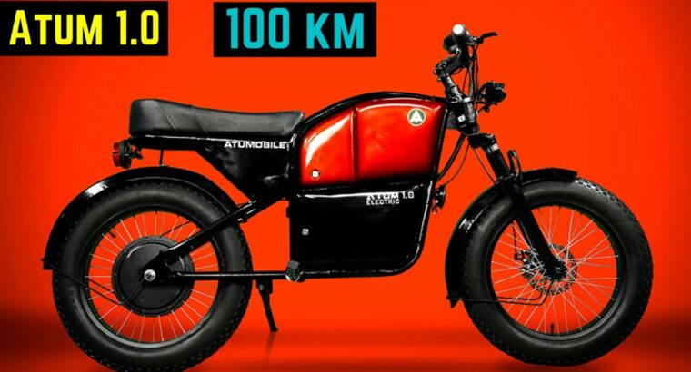 Atum 1.zero Electrical Bike Unveil in India – Full Particulars