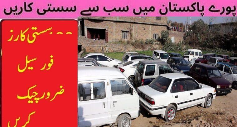 Automobiles For Sale In Pakistan | MEHRAN| XLI|GLI|BOLAN|CULTUS|FX|KHYBER|XE COROLLA | Carvan Motors