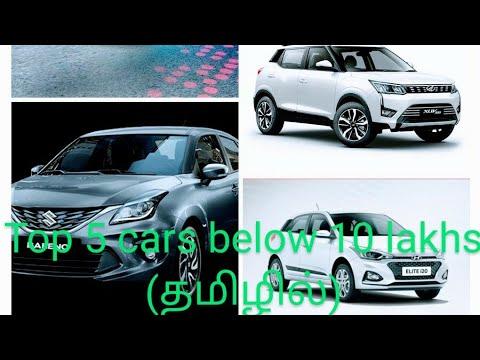 Vehicles beneath 10 lakhs in India (Tamil)… Prime 5 vehicles beneath 10 lakhs in India!! in tamil