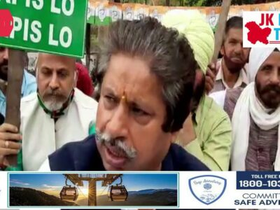 Congress protest towards Property Tax and Gas value hike | JK Information Right this moment