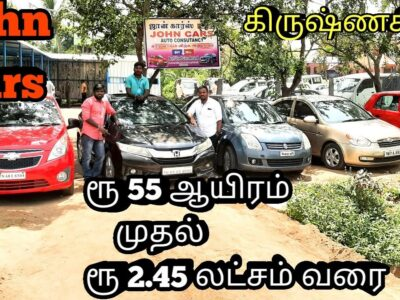 Absolutely low funds used vehicles on the market in Krishnagiri     John vehicles used vehicles shopping for and promoting
