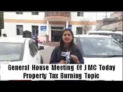 Common Home Assembly Of JMC Right now: Property Tax Burning Matter