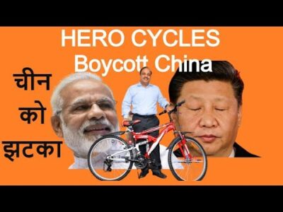 Hero Cycles BANNED Made In China   Made In India Increase To bicycle business of India   Made In India