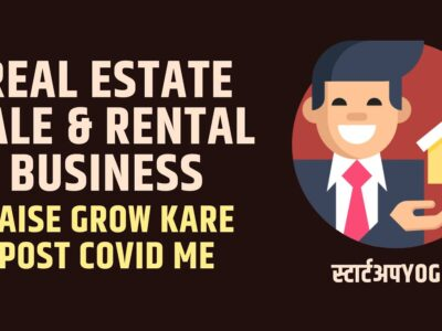 How To Improve Actual Property Property Sale & Rental Enterprise in India   Hindi