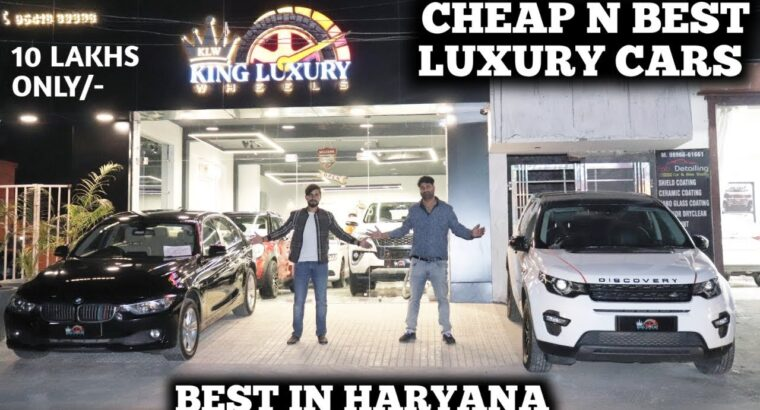 Kharido Greatest n Low-cost LUXURY CARS,10 Lakh mai BMW, AUDI, LAND ROVER, Model New Situation.