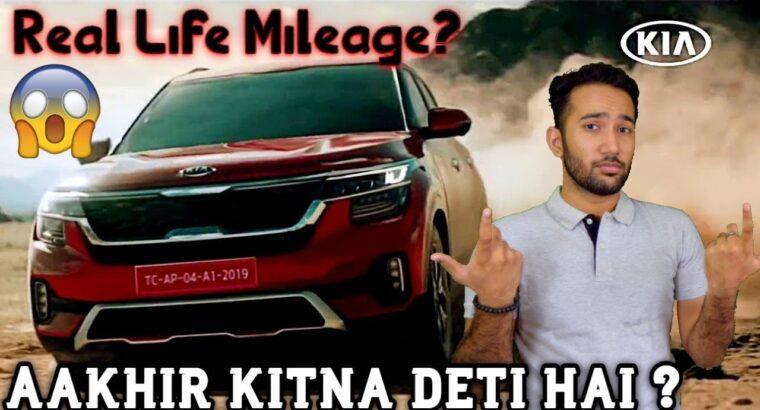Kia Seltos Actual Life Mileage, Diesel, Petrol, Turbo Petrol, Guide, CVT, Automated, DCT