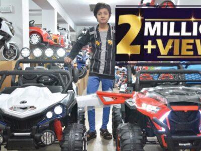 Youngsters Toys Automobiles & Jeep Worth Rawalpindi Pakistan 2021 | Wholesale China Market | Electronics