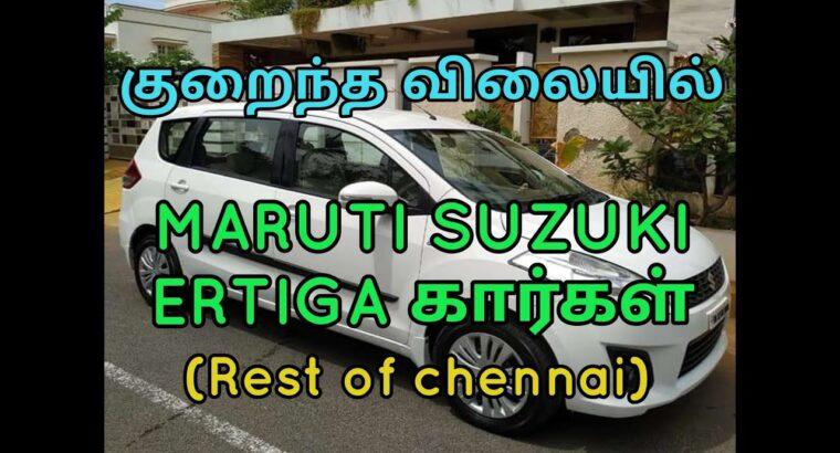 MARUTI SUZUKI ERTIGA USED CARS FOR SALE IN TAMILNADU /SECOND–HAND ERTIGA SUV CARS/MOST RELIABLE CARS