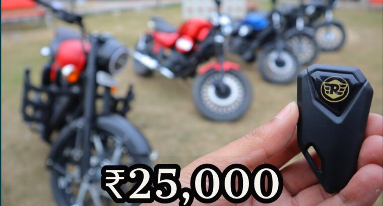 Modified Royal Enfield In ₹25,000 Solely | Royal Enfield & Avenger Modification | MCMR
