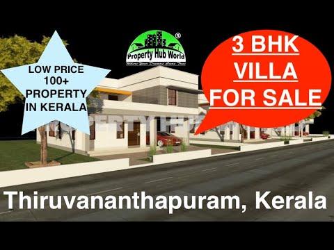 Puliyarakonam Thiruvananthapuram Kerala three BHK VILLA FOR SALE | PROPERTY HUB WORLD | INDIA