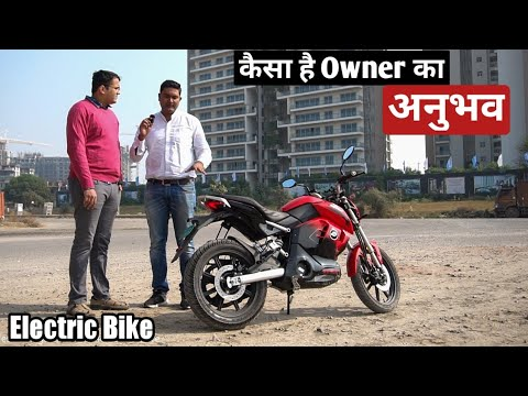 Revolt RV400 – Electrical Bike | Proprietor Perspective and Efficiency Check